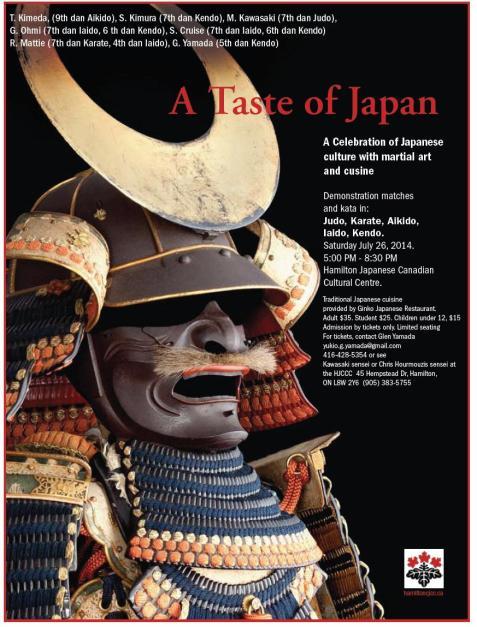 A Taste of Japan - July 26.